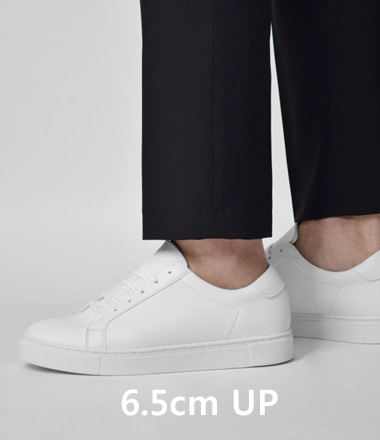 High up basic sneakers (White)